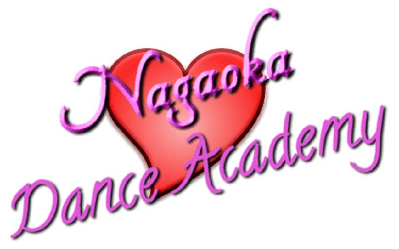 ナガオカダンスアカデミー